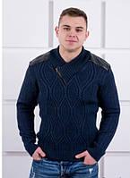 Мужской свитер Леонид