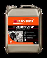 Пластификатор Байрис «Для всех видов бетона» (НК-I) 1 л