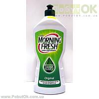 Средство Для Мытья Посуды Morning Fresh (Код:1203) Состояние: НОВОЕ, фото 1