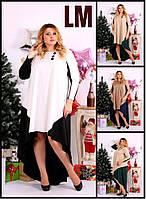 Платье Р 52,54,56,58,60 женское батал 770668 большое вечернее осеннее асимметрия новогоднее длинное бежевое