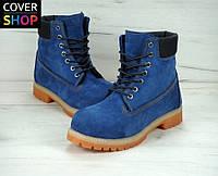 Ботинки женские Timberland - blue, материал - нубук, утеплитель - мех