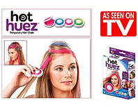 Цветные мелки (пудра) для волос HOT HUEZ VX