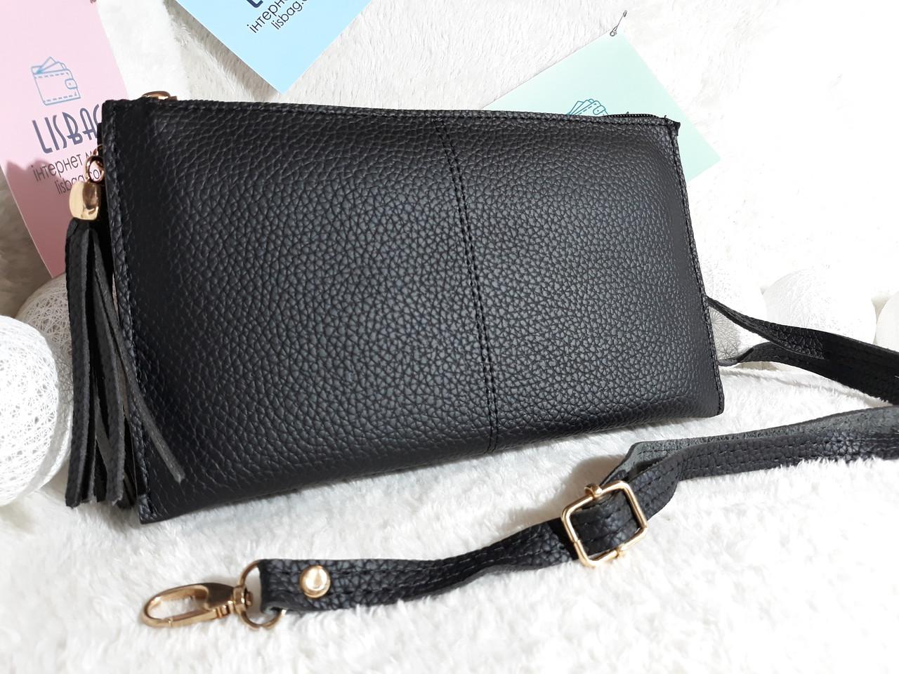 cd7b7dad027e Маленькая женская сумка 2в1 (клатч,сумка) - Интернет магазин Lisbag в Умани