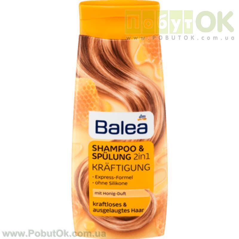 Шампунь 2 В 1 Balea Kräftigung Shampoo + Spülung (Код:1191) Состояние: НОВОЕ