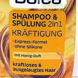 Шампунь 2 В 1 Balea Kräftigung Shampoo + Spülung (Код:1191) Состояние: НОВОЕ, фото 2