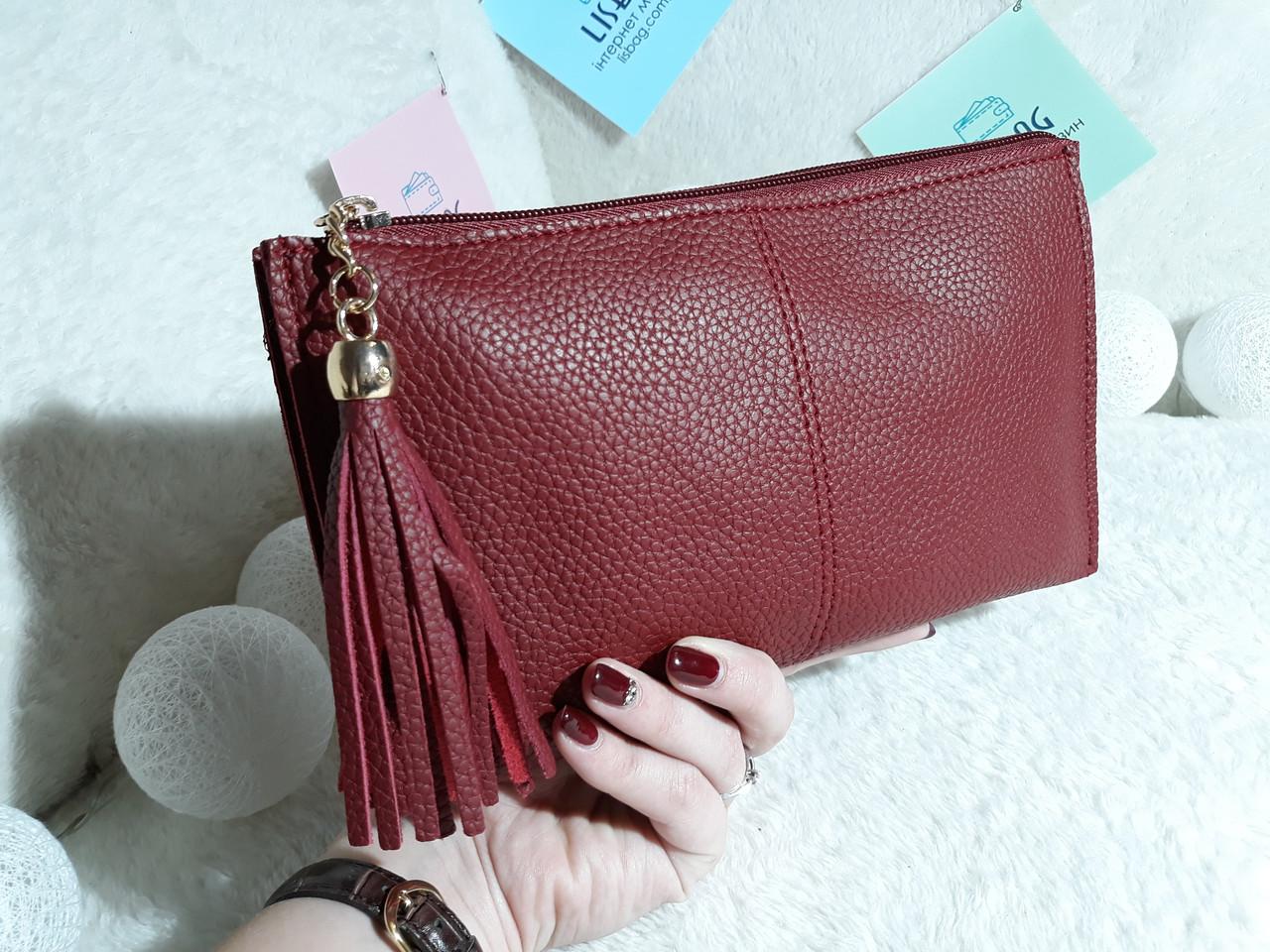 6cdf806a638f Маленькая женская сумка 2в1 (клатч,сумка) бордовая - Интернет магазин  Lisbag в Умани