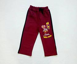 Спортивные штаны для девочки 1-4 Турция