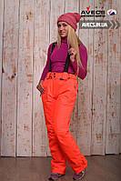 Женские лыжные штаны (брюки) Avecs 8072 Orange качественные и теплые 10000 мм недорого   Avecs штаны размер