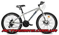 Велосипед горный Ardis Rider Al 24''