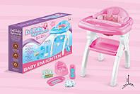 Игрушечный стульчик для кормления Doll Baby