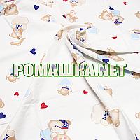 Детская фланелевая пелёнка 110х90 см (фланель, байковая, байка) теплая для пеленания 3265 Голубой 4