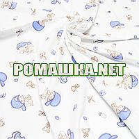 Детская фланелевая пелёнка 110х90 см (фланель, байковая, байка) теплая для пеленания 3265 Фиолетовый