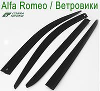 Alfa Romeo 159 Sd (939A) 2005-2011 — ветровики/дефлекторы окон (комплект)
