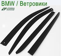 BMW 1 (E87) 2004-2011 — ветровики/дефлекторы окон (комплект)