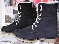 Супер зимние стильные женские сапоги ботинки Timberland теплые полуботинки замша кожа