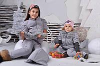 Детский Зимний стеганый костюм трансформер с натуральным мехом кролика