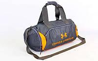 Сумка для спортзала Бочонок UNDER ARMOUR серая с отделением для обуви (,р-р 50х24см, цвета в ассортименте)