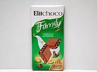 Молочный шоколад Elitchoco Family с арахисом 100г., фото 1