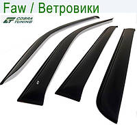 Faw Vizi V5 Sd 2012 — ветровики/дефлекторы окон (комплект)