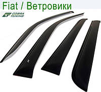 Fiat Linea Sd (323) 2007 — ветровики/дефлекторы окон (комплект)
