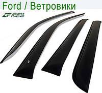 Ford Ranger II 2007-2011 — ветровики/дефлекторы окон (комплект)