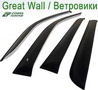 Great Wall Peri 2008-2010 — ветровики/дефлекторы окон (комплект)