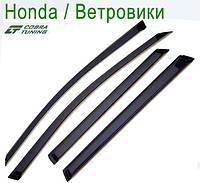 Honda Insight II 2009 — ветровики/дефлекторы окон (комплект)