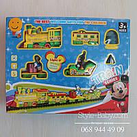 Игрушка детская железная дорога диаметр 45см,локомотив,вагоны 3шт, муз, свет, 2вида (WP,DSM),в кор-ке,40-31-5,