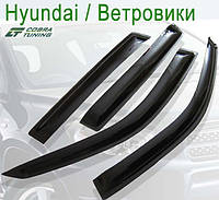 Hyundai Genesis Sd (BH) 2008–2013 — ветровики/дефлекторы окон (комплект)