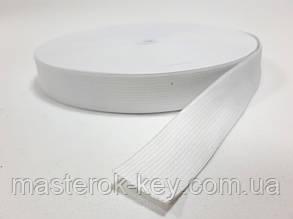 Резинка текстильная 2,5см Турция цвет белый