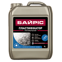 Пластификатор Байрис «Противоморозный» (Frostschutzmittel MO6) 10 л