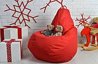 Бескаркасное Кресло мешок груша пуфик красное XL (120х75) оксфорд 600