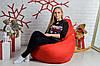 Бескаркасное Кресло мешок груша пуфик красное XL (120х75) оксфорд 600, фото 6