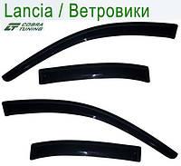 Lancia Lybra Sd/Wagon (839) 1999-2005 — ветровики/дефлекторы окон (комплект)