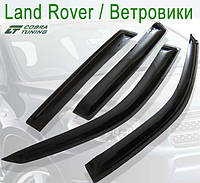 Land Rover Range Rover Sport II 2013 — ветровики/дефлекторы окон (комплект)