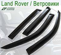 Land Rover Range Rover Vogue Long 2013 — ветровики/дефлекторы окон (комплект)
