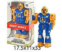 Игрушечный робот на батарейках Robot Attacker 861B