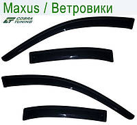 Maxus 2005 — ветровики/дефлекторы окон (комплект)