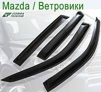 Mazda 323 (BA) Sd 1994-1998 — ветровики/дефлекторы окон (комплект)