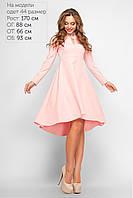 Ассиметричное платье с вырезом