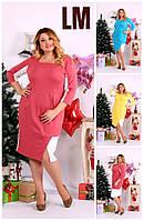 Платье Р 62,64,66 женское батал 770667 большое вечернее осеннее желтое миди голубое приталенное розовое