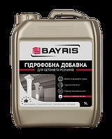 Гидрофобная добавка Байрис (Betonovergutung Н5) 5 л