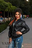 Женская демисезонная куртка-бомбер БАТАЛ, фото 1