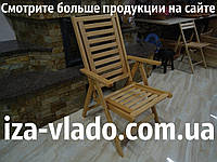 Стул складной деревянный