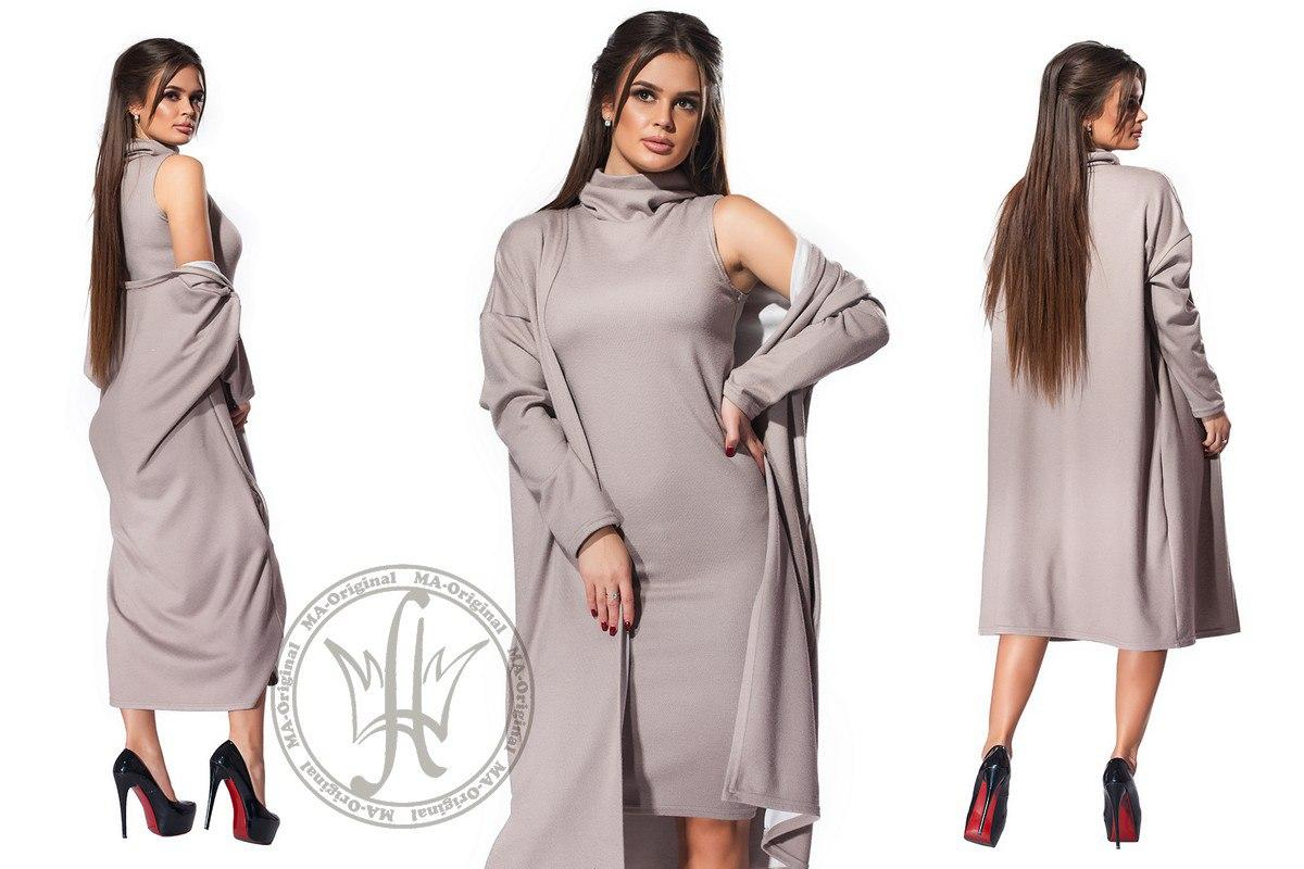 18143ae0d38 Платье + кардиган   ангора   Украина  купить оптом и в розницу от ...