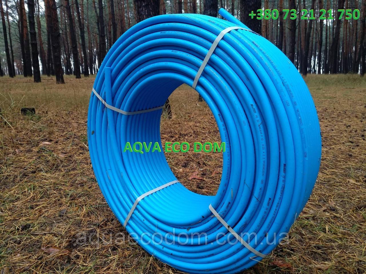 Пищевая труба полиэтиленовая 63 мм 6 атм (синяя)