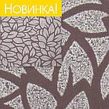 Рулонные шторы Принт Лотос коричневый, фото 7