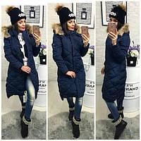 Куртка мод.№1518 (наполнитель холлофайбер, мех натуральный) Новинка в наличии в 3 расцветках