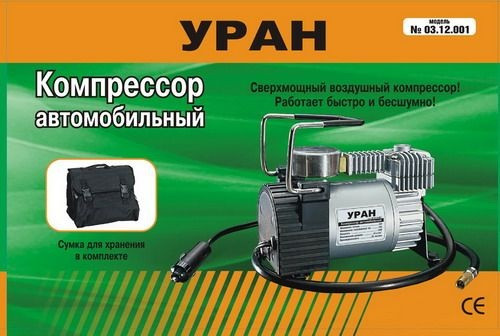 Компрессор 03 12 001 Уран
