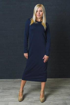 Платье  свободного кроя темно-синее, фото 2
